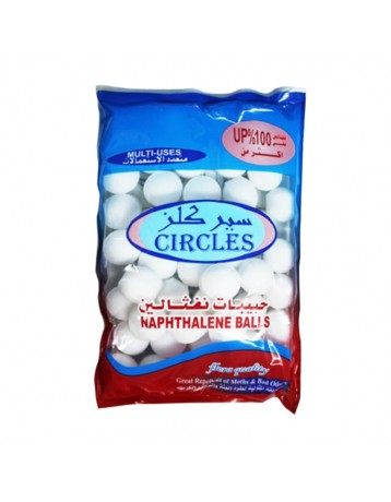 Sphinx Circles Cereal 225g