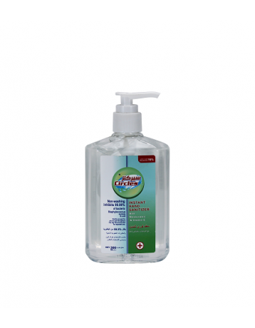 Circles Hand Sanitizer Gel 300 ml
