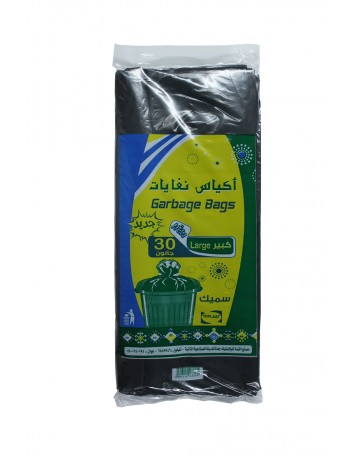 Top 50 gallon thick garbage bags